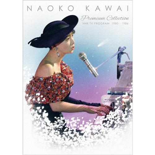 河合奈保子 プレミアムコレクション~NHK紅白歌合戦&レッツゴーヤング etc.~ DVD 全3枚