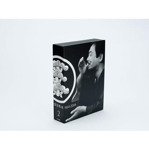 NHKCD「立川談志 落語集成 1964-2004 第2集」全5枚