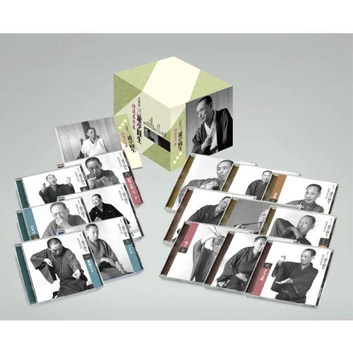 六代目 三遊亭圓生 特選名演集 CD-BOX 全15枚セット