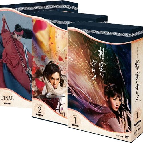 精霊の守り人 DVDBOX 全3巻セット