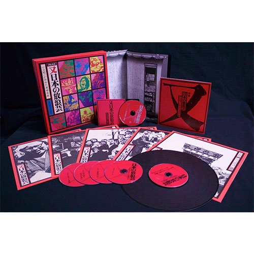 ドキュメント 又「日本の放浪芸」小沢昭一が訪ねた渡世(てきや)芸術 CD 全6枚