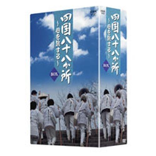 四国八十八か所 ~心を旅する~ DVD-BOX 全4枚セット