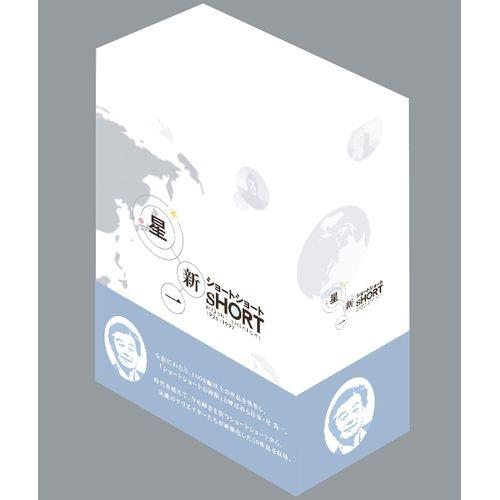 星新一 ショートショート DVD-BOX 全5枚セット