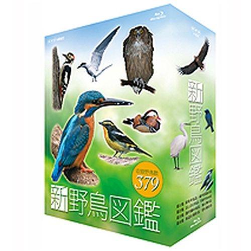 新 野鳥図鑑 Blu-ray BOX 全4枚セット