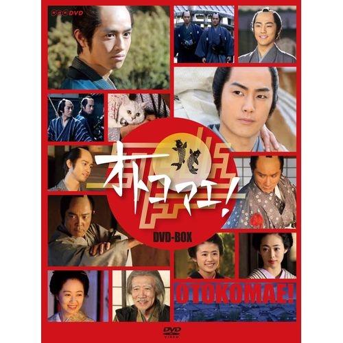オトコマエ! DVD-BOX 全3枚セット