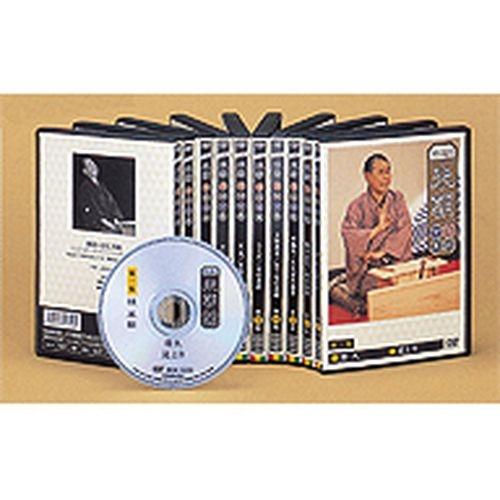 送料無料落語家として初の文化勲章を受賞!上方落語の第一人者の話芸を存分にご鑑賞ください。 特選!!米朝落語全集 DVD-BOX 第三期 全10枚セット