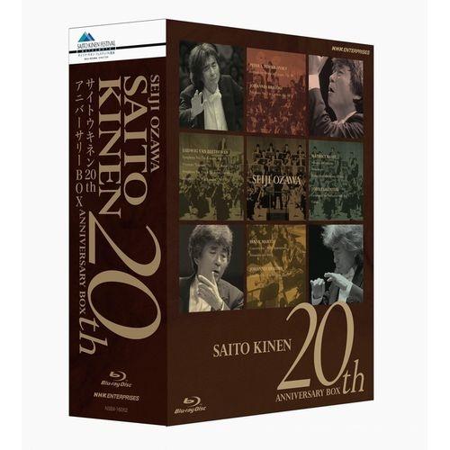 小澤征爾指揮 サイトウ・キネン・オーケストラ 20th Anniversary ブルーレイBOX 全4枚セット