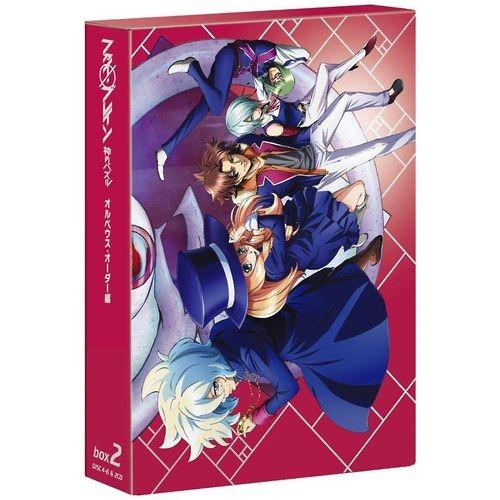 ファイ・ブレイン ~神のパズル オルペウス・オーダー編 DVD-BOX II大盛況のうちに幕を閉じた「ファイ・ブレイン 第2シリーズ」。 その余韻が残る中、ブルーレイ&DVDの後半・BOXIIが満を持して登場!