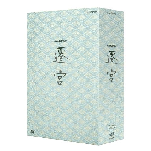 NHKスペシャル 遷宮 DVD-BOX 全3枚セット DVD【2014年6月27日発売】※発売日以降の発送になります。