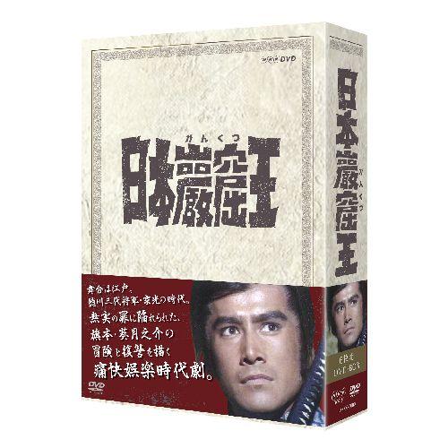 日本巖窟王 DVD