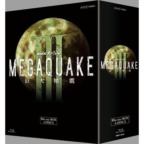 NHKスペシャル MEGAQUAKE III 巨大地震 ブルーレイBOX 全4枚セット