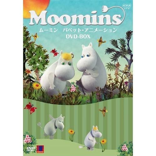ムーミン パペット・アニメーション DVD-BOX 全5枚セット世界中の子供から大人まで愛されるムーミンのパペット・アニメーション!笑いあり、冒険あり、ちょっぴりせつないハートウォーミングなストーリー。