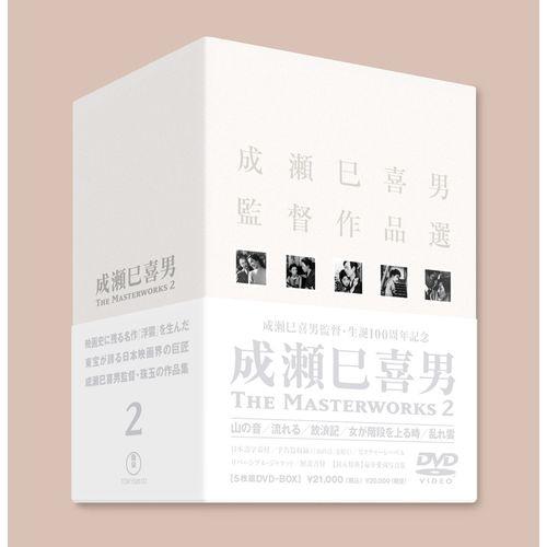 成瀬巳喜男 THE MASTERWORKS 2 DVD-BOX 全6枚セット日本映画界の巨匠 成瀬巳喜男監督・珠玉の名作を収録したDVDボックスシリーズの第2弾。
