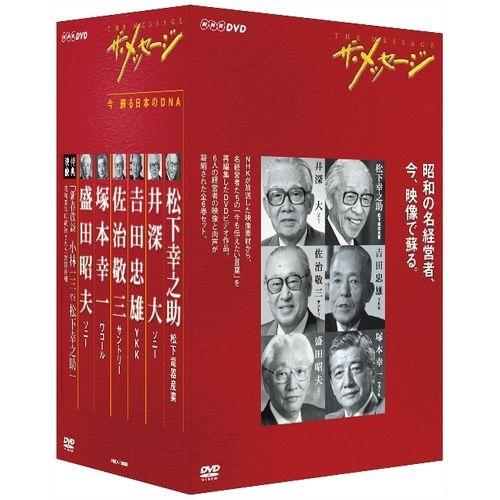 ザ・メッセージ 今 蘇る日本のDNA DVD-BOX 全6枚セット+特典ディスク1枚