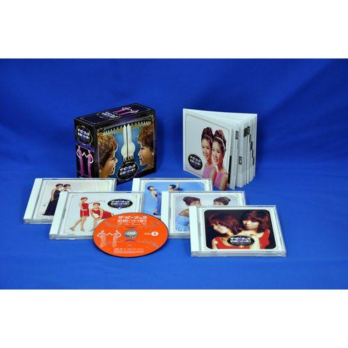 ザ・ピーナッツ 昭和ヒットを歌う CD-BOX 全5枚セット CD