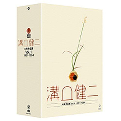 溝口健二 大映作品集 Vol.1 1951-1954