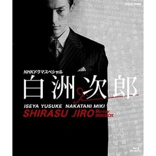 NHKドラマスペシャル 白洲次郎 ブルーレイBOX 全3枚セット