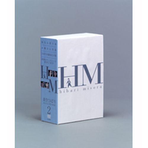 美空ひばり メモリアルDVD-BOX 2