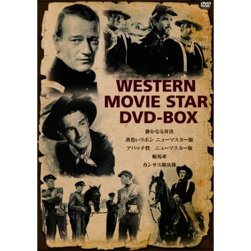 WESTERN MOVE STAR DVD-BOX