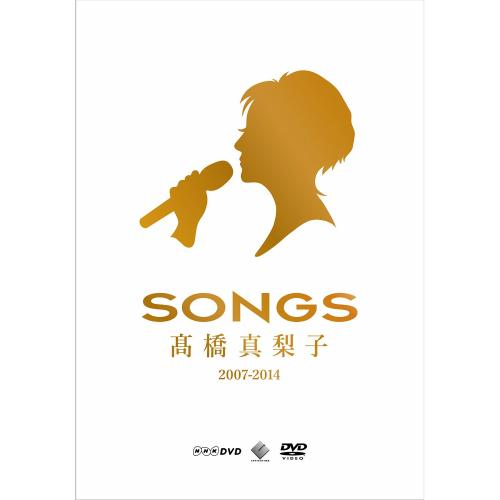 SONGS 高橋真梨子 2007-2014 DVD-BOX 全3枚セット