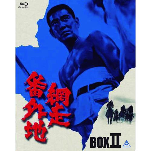 映画 網走番外地 ブルーレイBOX2(初回限定版) 全5枚セット