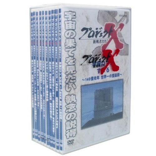 新価格版 プロジェクトX 挑戦者たち 第7期 DVD-BOX 全10枚セット(全巻収納クリアケース付)