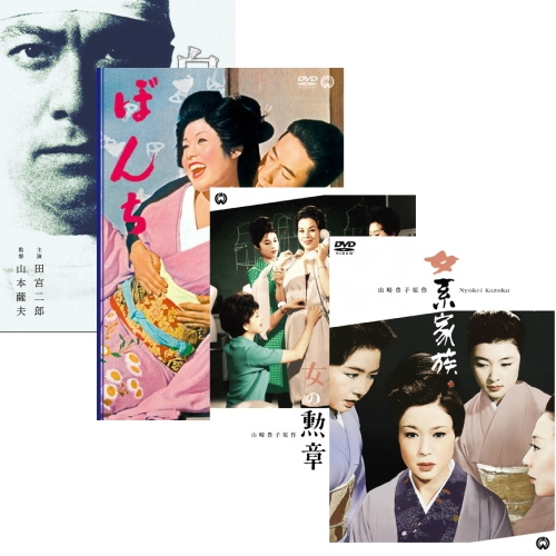 山崎豊子原作映画 DVD全4枚セット