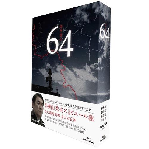64 ロクヨン ブルーレイBOX 全3枚セット
