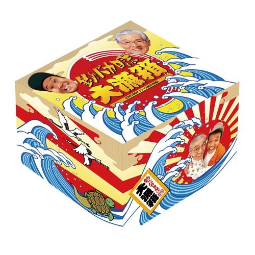 釣りバカ日誌 大漁箱 DVD-BOX シリーズ全22作品 全28枚セット