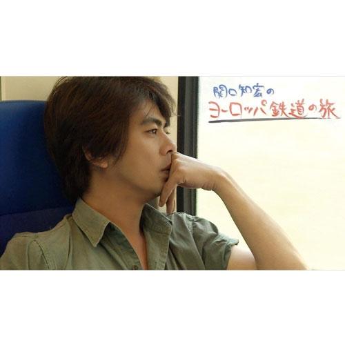 関口知宏のヨーロッパ鉄道の旅 DVD-BOX 全4枚セット