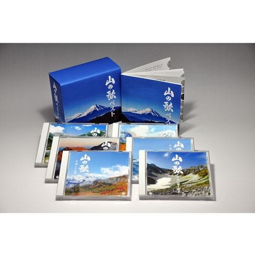 山の歌ベスト CD-BOX 全6枚セット