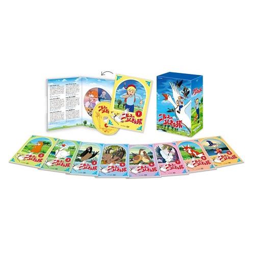 ニルスのふしぎな旅 新価格版 DVD-BOX 全9枚セット