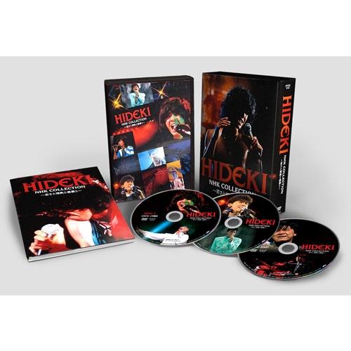 HIDEKI NHK Collection 西城秀樹~若さと情熱と感激と~ DVD BOX 全3枚