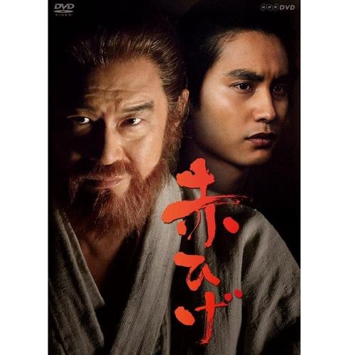 赤ひげ DVD-BOX 全4枚