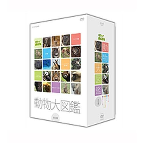 500円クーポン発行中!はろ~!あにまる 動物大図鑑 DVD-BOX 全5枚セット