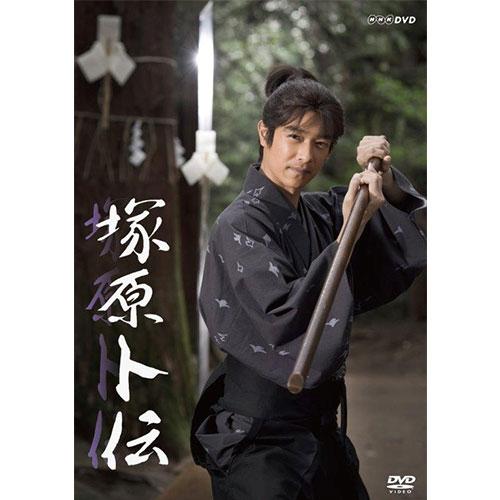 塚原卜伝 DVD 全4枚(新価格)