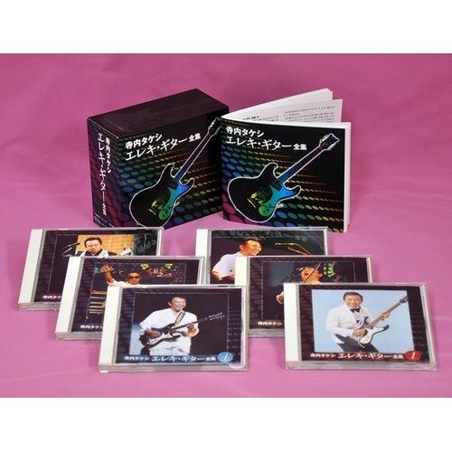 CD 寺内タケシ エレキ・ギター全集 CD-BOX 全6枚セット