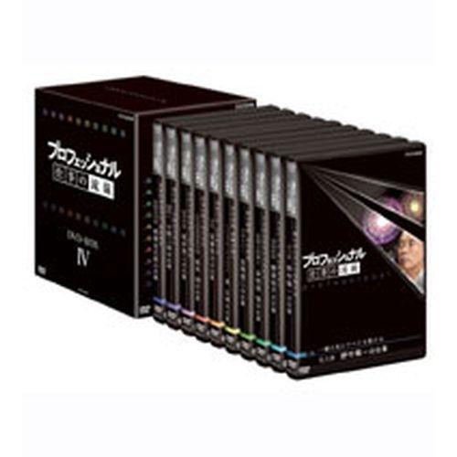 500円クーポン発行中!プロフェッショナル 仕事の流儀 第4期 DVD-BOX 全10枚セット
