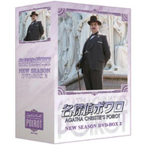 名探偵ポワロ ニュー・シーズン DVD-BOX2 全4枚+特典1枚セット