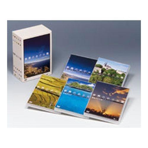 世界の小さな国 DVD-BOX 全5枚セット