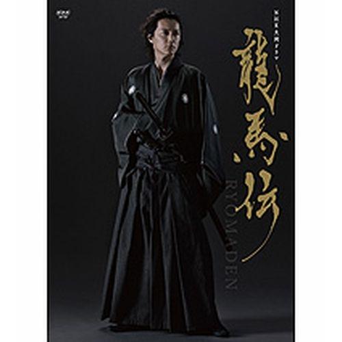 大河ドラマ 龍馬伝 完全版 ブルーレイBOX I 全4枚セット