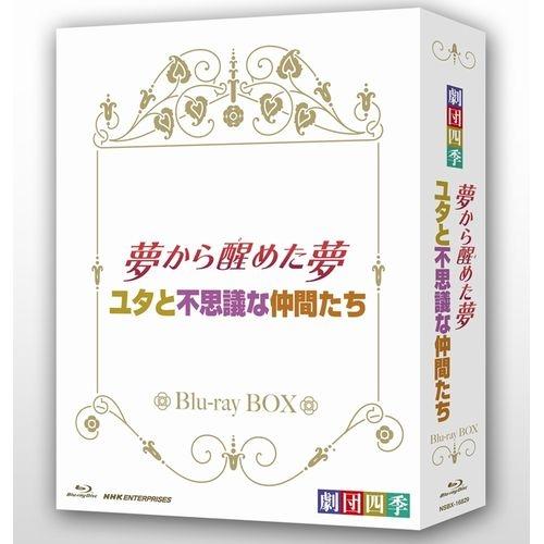 劇団四季 ミュージカル 夢から醒めた夢/ユタと不思議な仲間たち ブルーレイBOX 全2枚セット