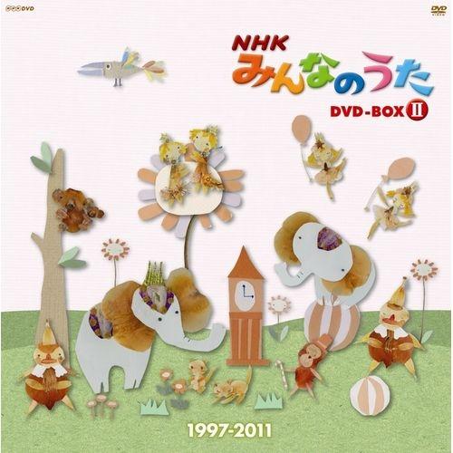 NHKみんなのうた DVD-BOX II 1997~2011 全5枚セット【通信販売限定 特別版】