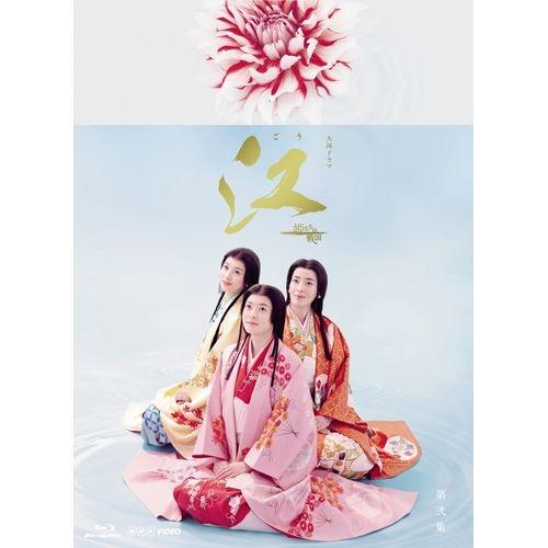大河ドラマ 江 姫たちの戦国 完全版 DVD-BOX II 全6枚セット