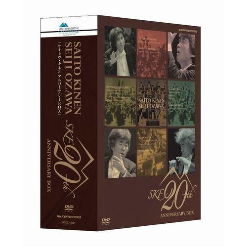 小澤征爾指揮 サイトウ・キネン・オーケストラ 20th Anniversary DVD-BOX 全4枚セット