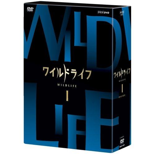 ワイルドライフ DVD-BOX 全3枚セット NHKの技術力・取材力の粋を集めた本格自然番組「ワイルドライフ」がDVDとブルーレイで発売開始! シリーズ第1弾は「海のスペクタクル編」!