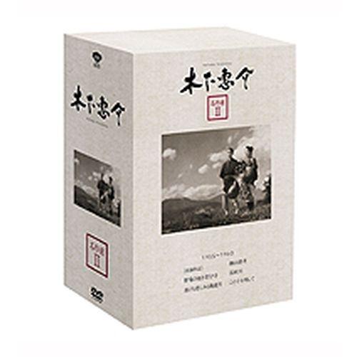 木下惠介 名作選 II 全6枚セット