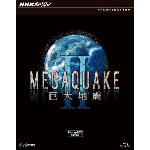 NHKスペシャル MEGAQUAKE II 巨大地震 ブルーレイBOX 全3枚セット