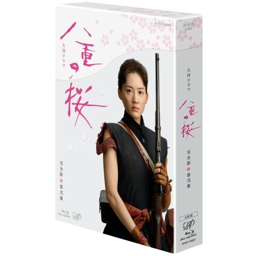 大河ドラマ 八重の桜 完全版 ブルーレイBOX2 全4枚セット
