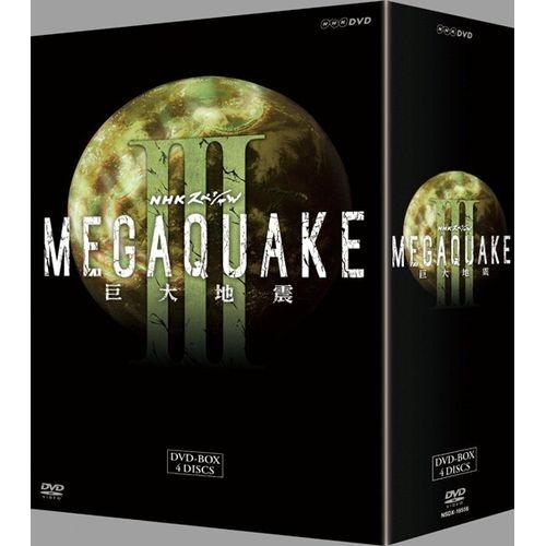 500円クーポン発行中!NHKスペシャル MEGAQUAKE III 巨大地震 DVD-BOX 全4枚セット